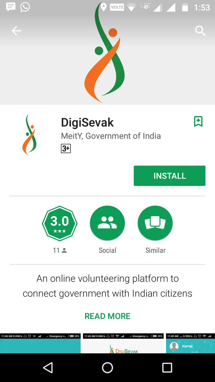 Download DigiSevak android mobile app and provide feedback